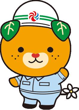 愛媛県イメージアップキャラクターみきゃん